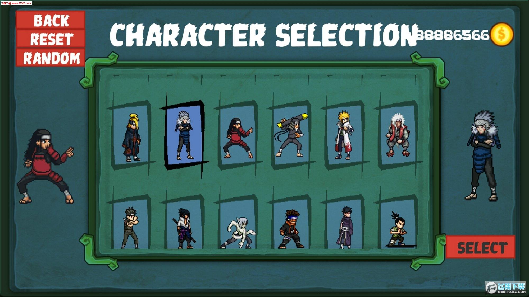 忍者比赛v1.0 安卓版截图2