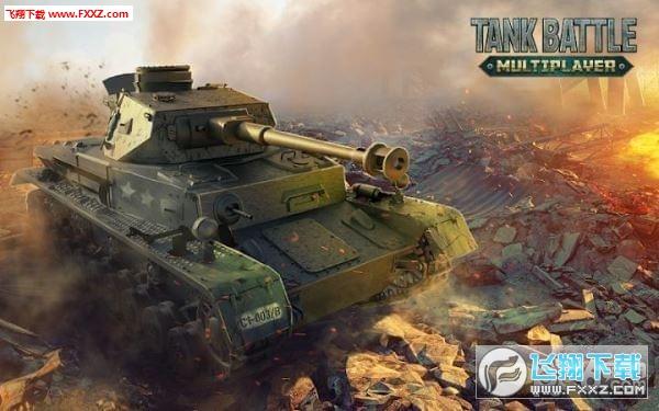 坦克大战二战世界v1.09 安卓版截图0