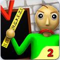 逃出魔性学校游戏v1.9.2