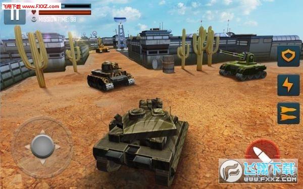 坦克大战二战世界v1.09 安卓版截图3