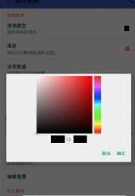 液体壁纸appv1.0 汉化版截图0