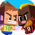 新足球对战v1.0 安卓版