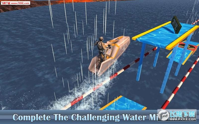 水上摩托赛车水激流Xv1.6 安卓版截图3