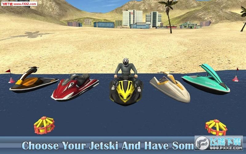 水上摩托赛车水激流Xv1.6 安卓版截图1