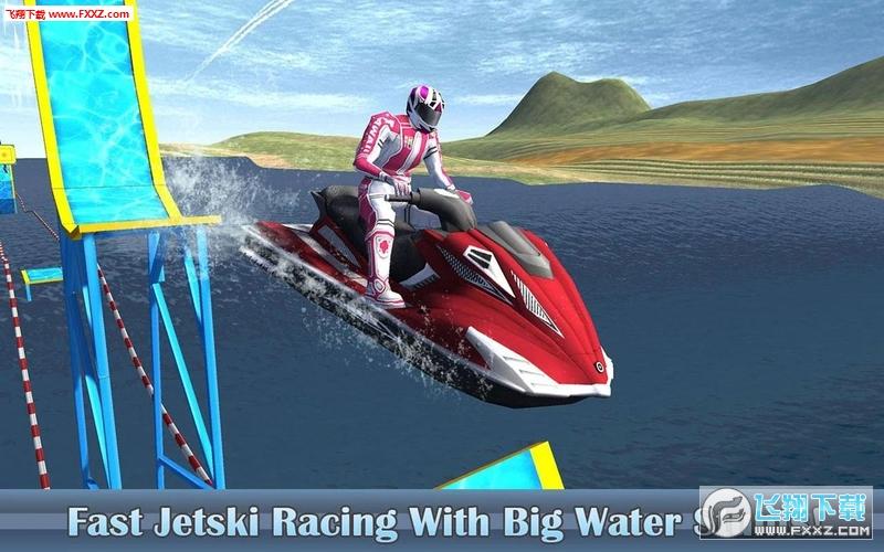 水上摩托赛车水激流Xv1.6 安卓版截图0