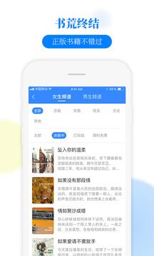 掌中云小说app官方版v1.2.6截图1