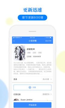 掌中云小说app官方版v1.2.6截图0