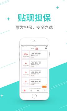 票友app3.5.12截图0