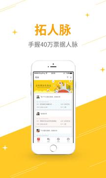 票友app3.5.12截图3