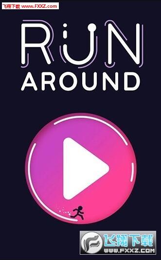 Run Around游戏截图0