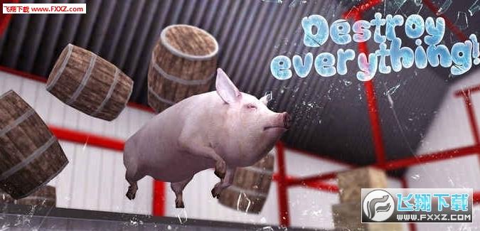 野猪模拟器手游截图2