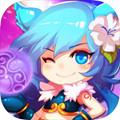 梦幻仙灵志手游iOS版1.0