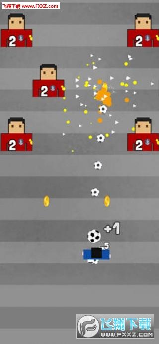 足球愤怒安卓版截图1