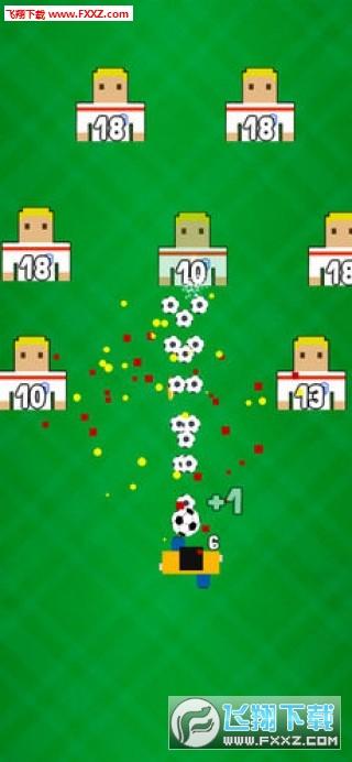 足球愤怒安卓版截图3
