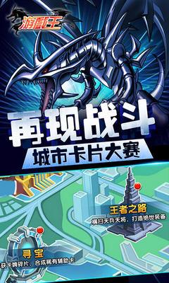 游戏王BT最新版1.0截图3