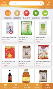 惠州粮油app截图0