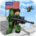 美军像素生存安卓版