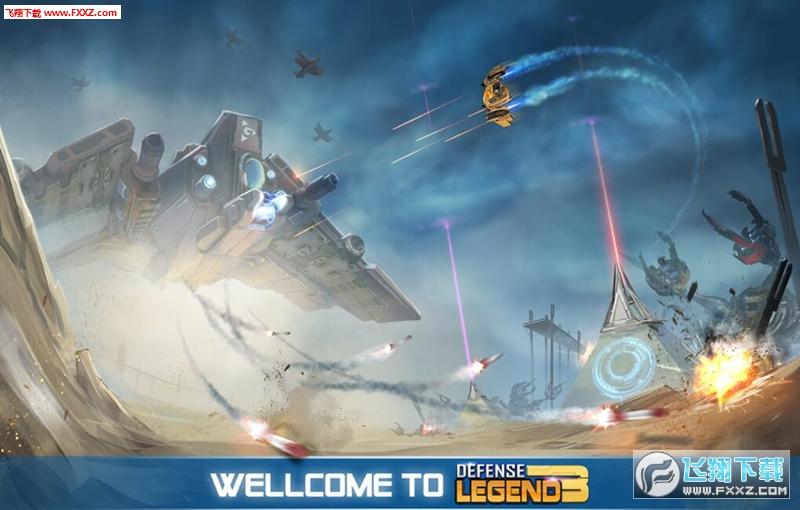 塔防传奇3未来战争最新版截图0