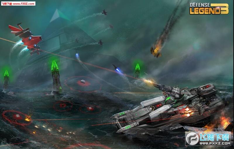 塔防传奇3未来战争最新版截图4