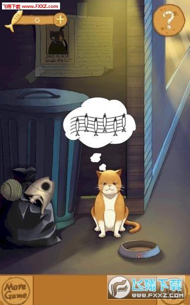 喵星人大冒险orangecat正式版截图1