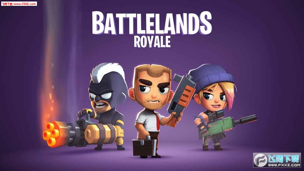 Battlelands Royale手游截图0