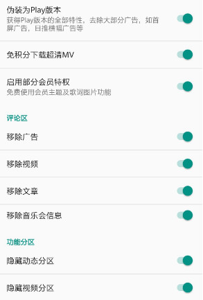 云村清洁工app2.4截图1