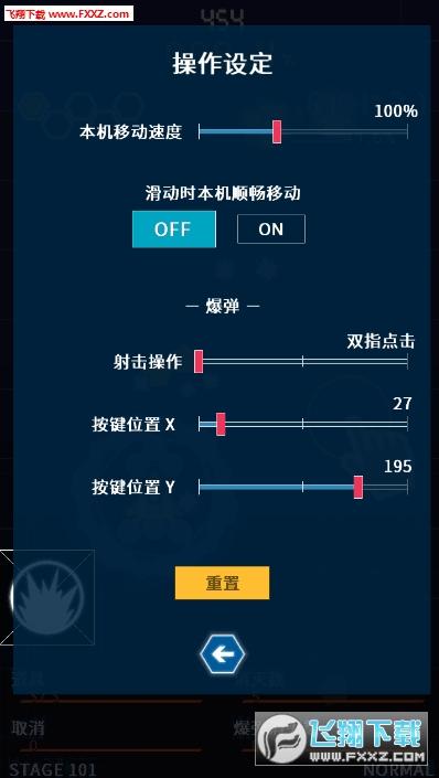弹幕星期一中文版截图1