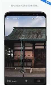 Lr手机版1.6.8截图0
