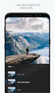 Lr手机版1.6.8截图2