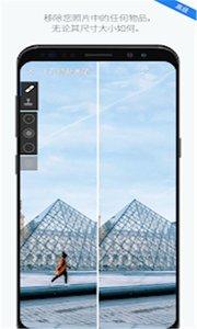Lr手机版1.6.8截图3