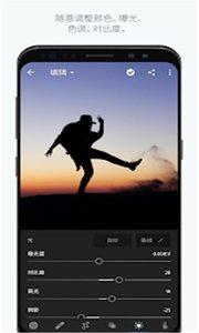 Lr手机版1.6.8截图1