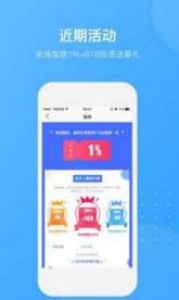 大众来贷appv1.0截图0