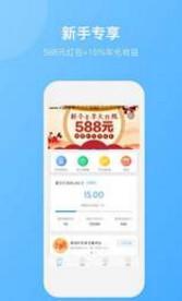 大众来贷appv1.0截图1