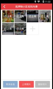 淘淘金面签appv1.1.0截图3