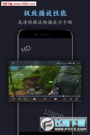 万能电影播放器v1.1.1截图2