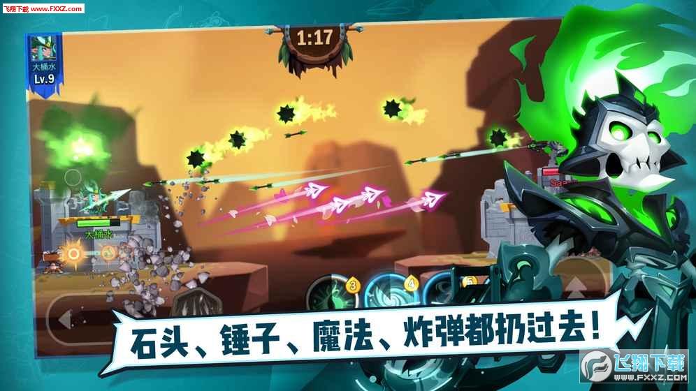 王中王游戏截图2