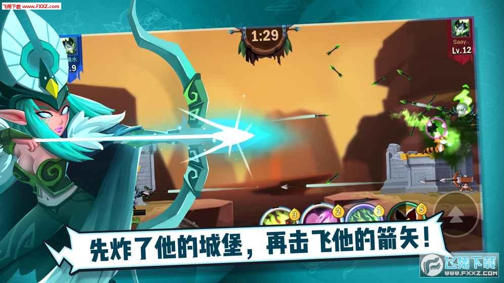 王中王游戏截图3