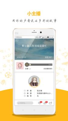华夏文艺appv1.0.2截图1