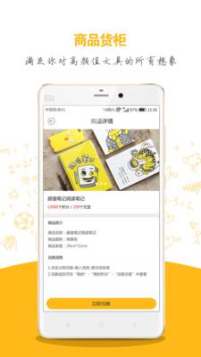 华夏文艺appv1.0.2截图4