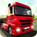 卡车模拟2018安卓版