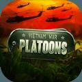 VietnamWarPlatoons手游
