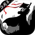放置江湖单机版1.7.0