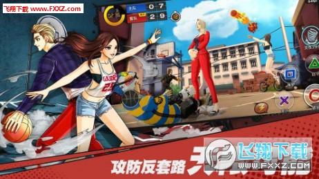 潮人篮球apk20.0.392 官方最新版截图0