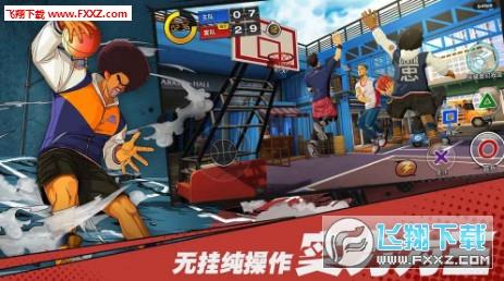 潮人篮球apk20.0.392 官方最新版截图1