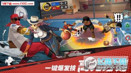 潮人篮球apk20.0.392 官方最新版截图2