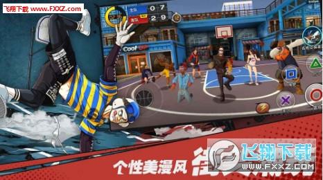 潮人篮球apk20.0.392 官方最新版截图3