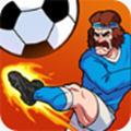 轻踢足球传奇官方版