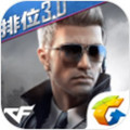 cf手游2.0全新版本