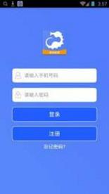 海马钱包appv1.0截图1