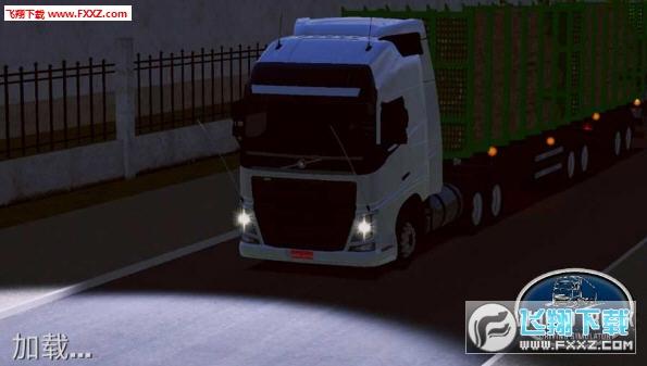 世界卡车模拟器app截图2